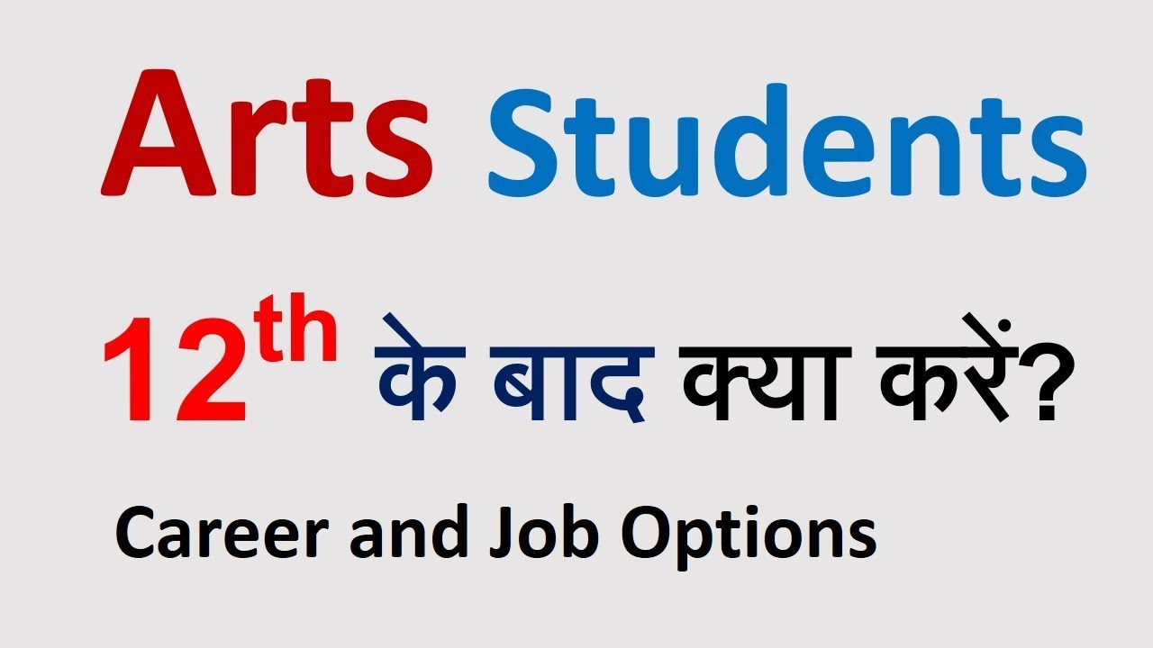Career options after 12th Pass in Arts