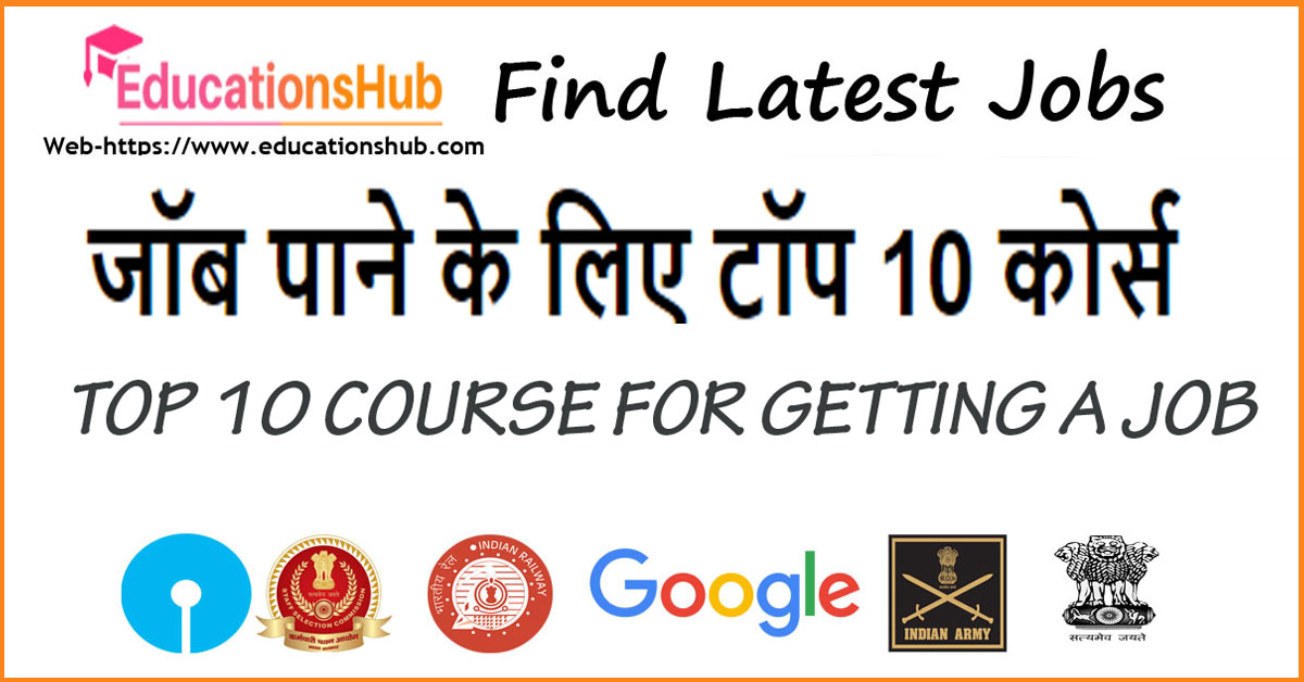 Top 10 Course For Getting a Job