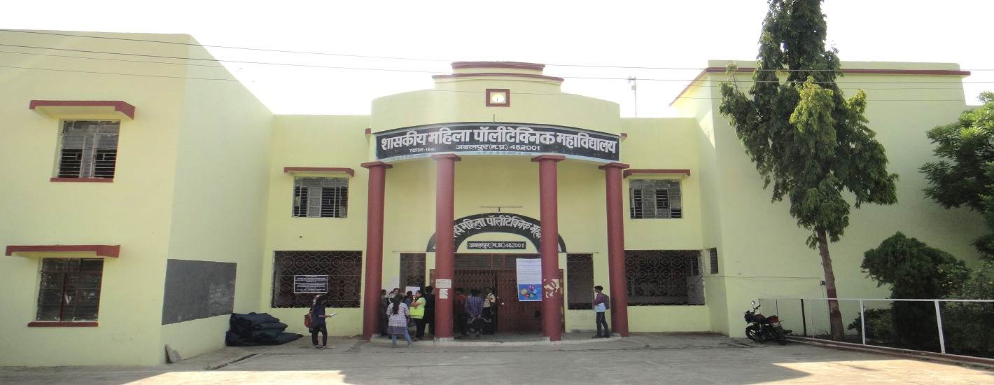 Government Women Polytechnic College (GWPC)