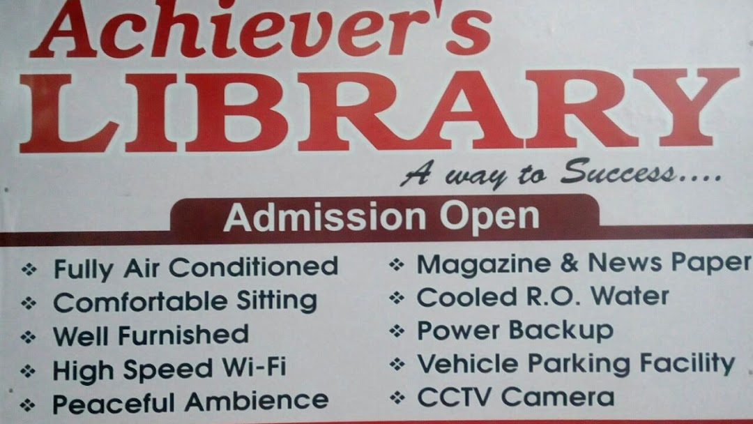 Achiever's Library